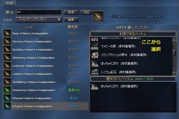 Eq2_001685