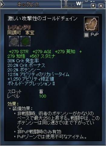 Eq2_001694