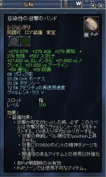 Eq2_001695