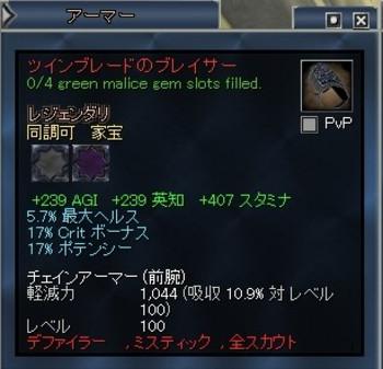 Eq2_001696