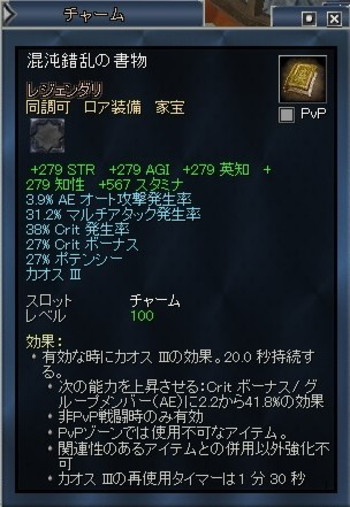 Eq2_001697