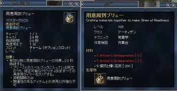 Eq2_001781