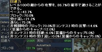 Eq2_001825