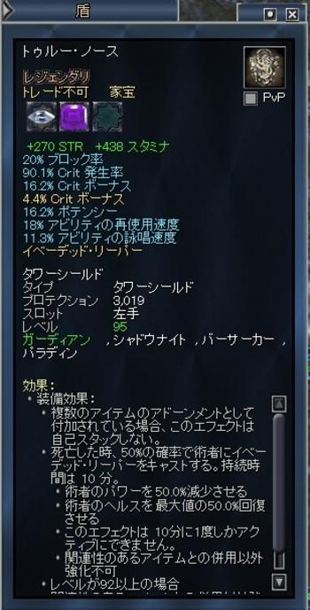 Eq2_001826