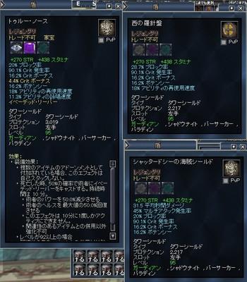Eq2_001837