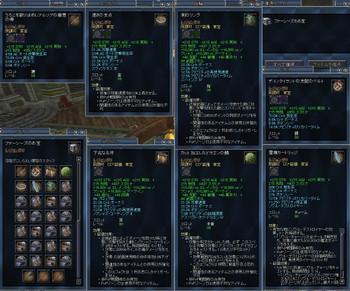 Eq2_001850