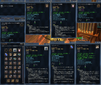 Eq2_001851