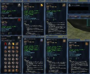 Eq2_001856