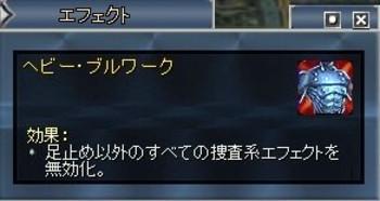 Eq2_001889