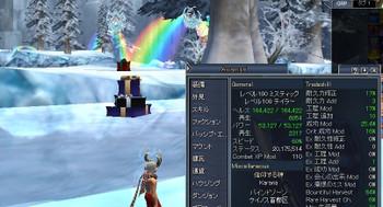Eq2_001901
