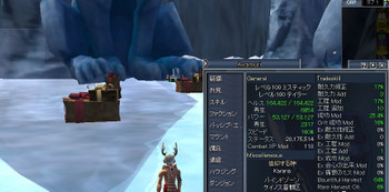 Eq2_001902