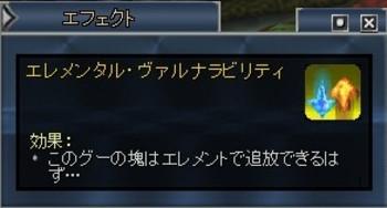 Eq2_001897