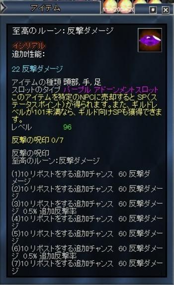 Eq2_001938