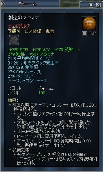 Eq2_001953