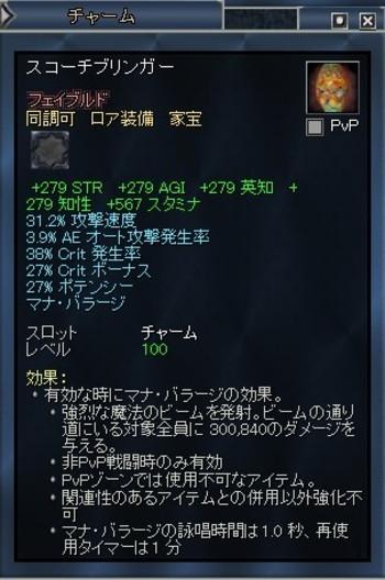 Eq2_001954