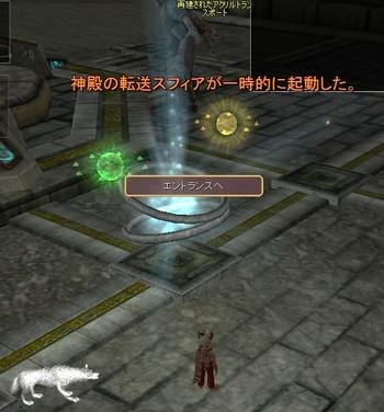 Eq2_001967