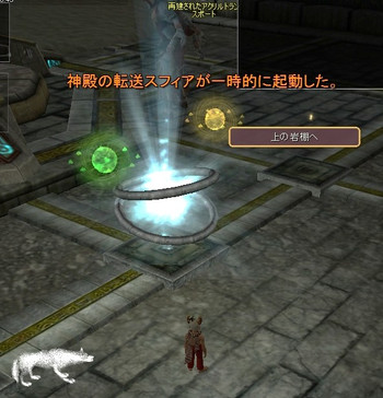 Eq2_001968