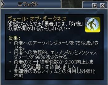 Eq2_001973