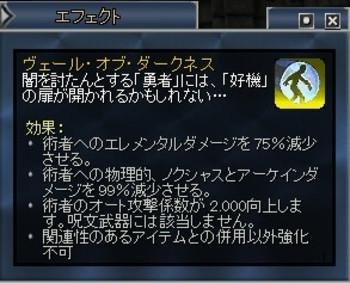 Eq2_001974
