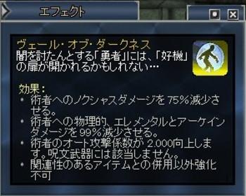 Eq2_001975