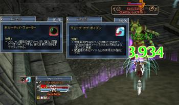 Eq2_001984