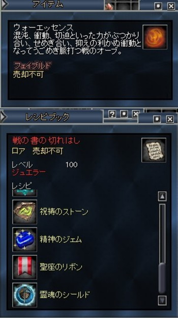 Eq2_002076