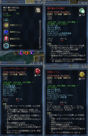 Eq2_002077