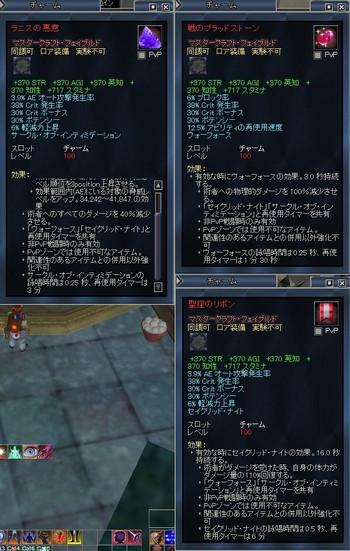 Eq2_002078