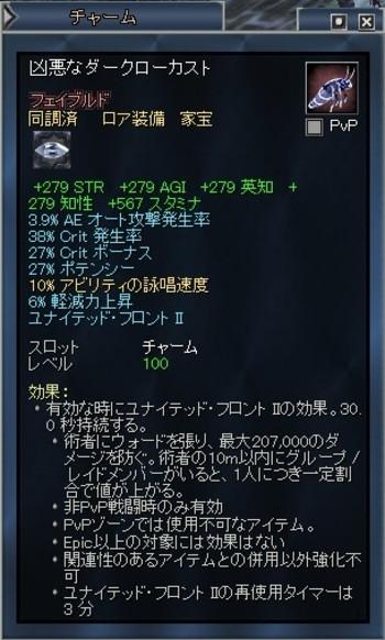 Eq2_002087