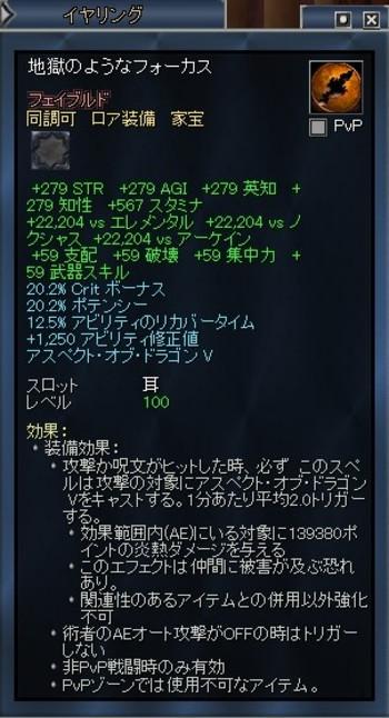 Eq2_002083