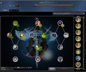 Eq2_002110