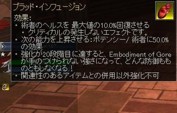 Eq2_001948
