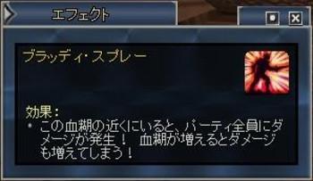 Eq2_001948_001