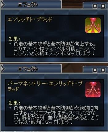 Eq2_001950