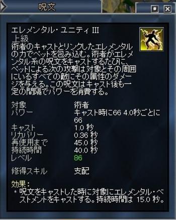 Eq2_002121