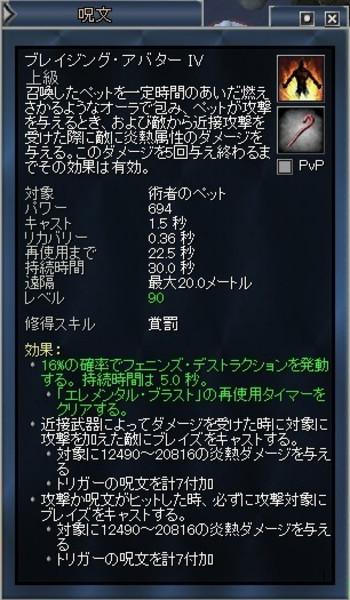 Eq2_002122