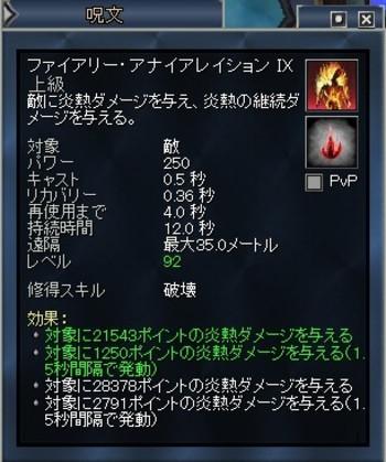 Eq2_002123