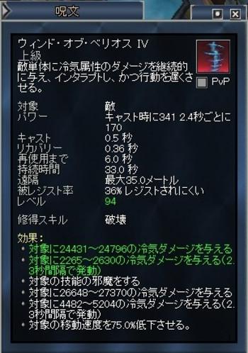 Eq2_002124