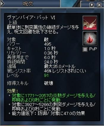 Eq2_002125