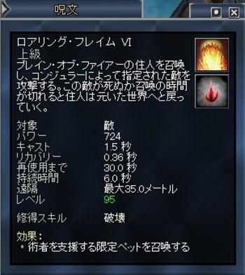 Eq2_002126