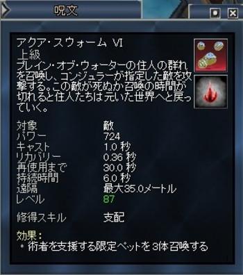 Eq2_002127