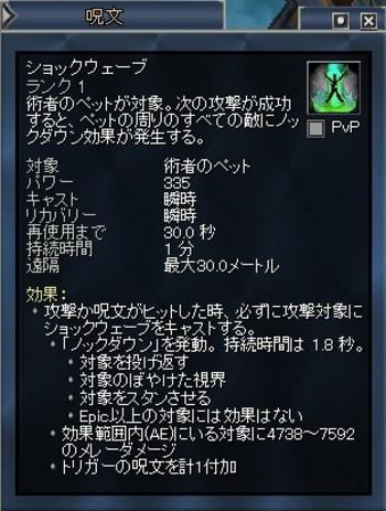 Eq2_002132