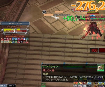 Eq2_002156