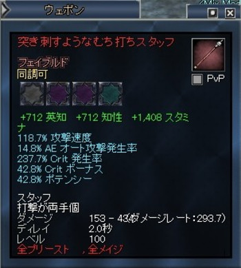 Eq2_002200