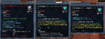 Eq2_002204