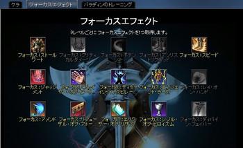Eq2_002214