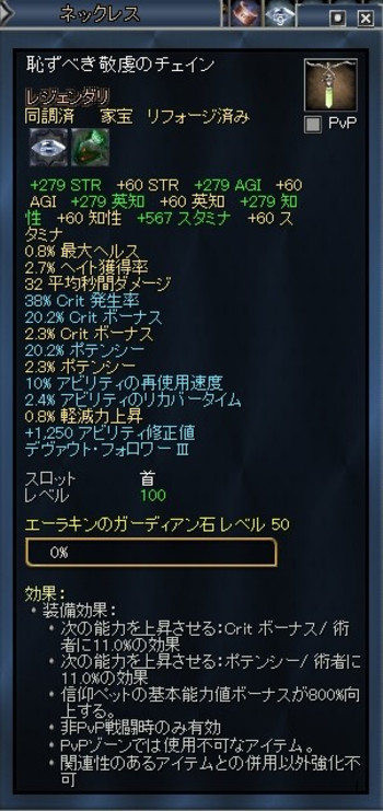 Eq2_002232