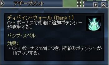 Eq2_002324