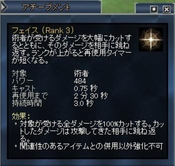 Eq2_002325