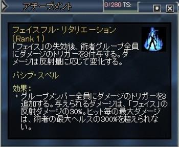 Eq2_002327
